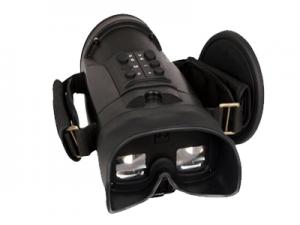 DALI S730 binoculars