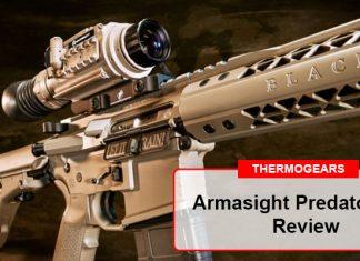 Armasight predator 336