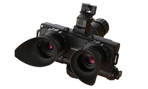 ANZQHUWAI Night Vision Goggle